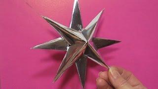Как Сделать ЗВЕЗДУ Из Бумаги своими руками. Новогодние Подарки Игрушки Оригами Поделки с детьми!