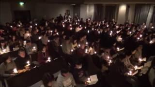 日本キリスト教団高砂教会 2016年12月24日 キャンドル・サービス