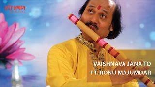 Vaishnav Janato I Bhajan I Pt. Ronu Majumdar