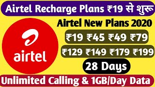 Airtel Recharge Plans ₹19 से शुरू || Airtel New Plans in 2020 || Airtel Validity Plans & Offers 2020