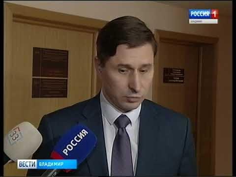 Комитет ЗС по Струнино  220119 Репортаж
