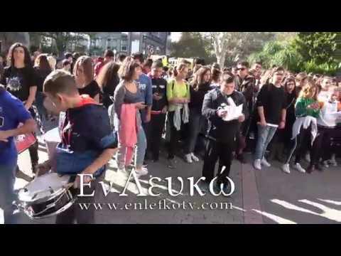 ΡΟΔΟΣ: Μουσική διαμαρτυρία