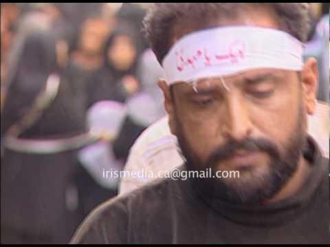 Shia Islam - Documentary Promo- HD
