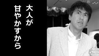 石橋貴明が工藤静香のおニャン子時代を暴露し一同驚愕!【芸能エンタメD...