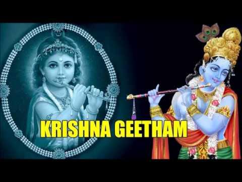 കൃഷ്ണ ഗീതം Selected Malayalam Krishna Devotional Songs Part  1