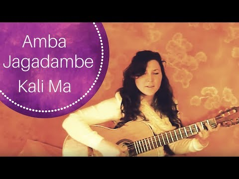 Amba Jagadambe Kali Ma | Art of living Bhajan | Relax Mantra Chords and Lyrics