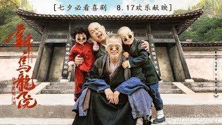 Phim Hành động Võ Thuật Hong Kong Hay Nhất Năm 2019 - Tân Ô Long Viện    FULL thuyết minh