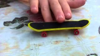 Мини скейт трюки