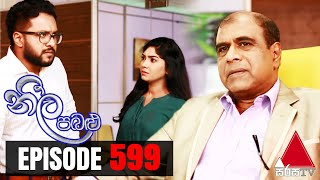 Neela Pabalu - Episode 599 | 19th October 2020 | Sirasa TV Thumbnail