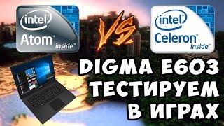 Сравнение Intel Atom X5-Z8350 и Celeron n3350 на примере Digma E603