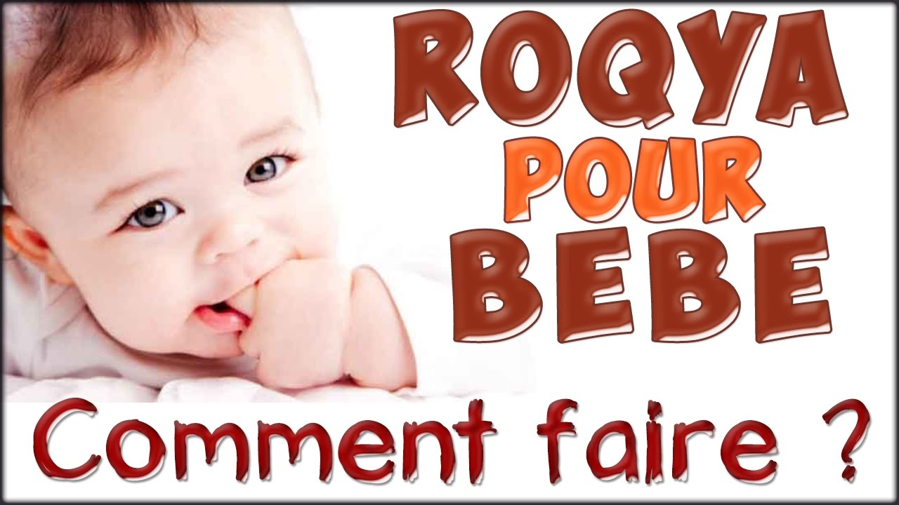 roqya pour bebe malade contre le mauvais œil comment faire roqya enfant roqya char3iya