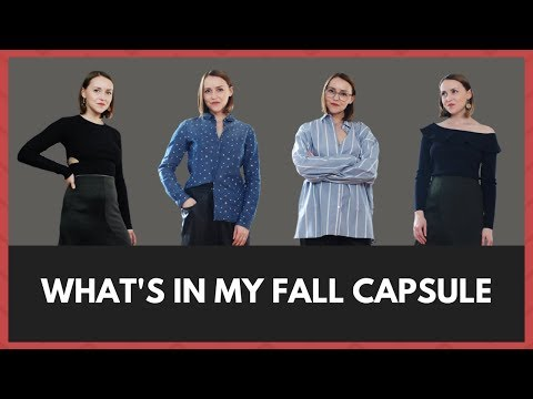 Open Wardrobe: what's in my fall capsule for 2017.