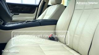 Защита салона Вашего автомобиля