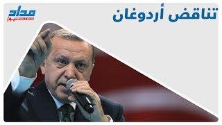 """""""جادو"""" عن تصريحات أردوغان بشأن فرنسا: """"تناسى قمعه وإرهابه بحق الأتراك"""""""