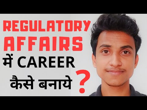 Regulatory Affairs Career In Pharmaceutical Company 🔥🔥🔥