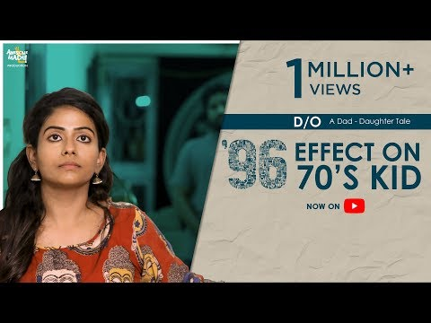 96 effect on 70's Kid   D/O A Dad - Daughter Tale   English Subtitles   Awesome Machi