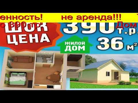Аренда Студии Тюмень Недорого 100 тр
