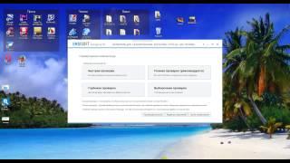 ищу вирусы с Emsisoft Emergency Kit