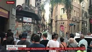 Теракт у Барселоні  1 підозрюваного вже арештували   дані на 21 25