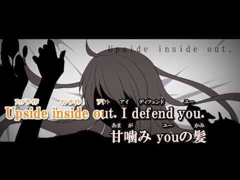Sacred Spear Explosion Boy | Off vocal | Vocaloid - YouTube