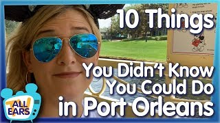 Why Disney World's Port Orleans Resort is our FAVORITE!