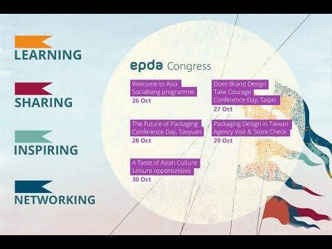 epda Taipei Conference