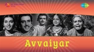 Avvaiyar | Aarezhuthu Mandhirathai song