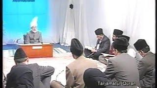 Urdu Tarjamatul Quran Class #302 Al-A`la 7-19, Al-Ghashiyah, Al-Fajr