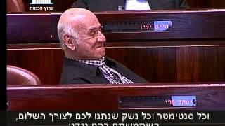 """ערוץ הכנסת - ינון מגל בנאום בערבית במליאה: """"לא תקום פה מדינה פלסטינית"""", 23.11.15"""