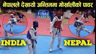 India VS Nepal - खतरनाक खेल || Dangerous Men's Taekwondo || 13th South Asian Games 2019
