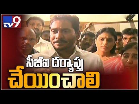 Jagan demands CBI enquiry in YS Vivekananda Reddy murder - TV9