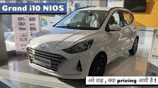 New GRAND i10  NIOS  | Overview | Space & Features | 4.99 Lkah price
