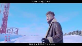 【한中字】Crush (크러쉬) - 잊어버리지마 (Don't Forget) Feat 태연 (Taeyeon) MV