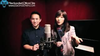 一眼瞬間 (in A Moment) - 蕭敬騰 & 張惠妹 (jason Chen X Sharon Kwan Cover)