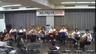 織姫公民館文化祭 2018.5.13 織姫ギタークラブ