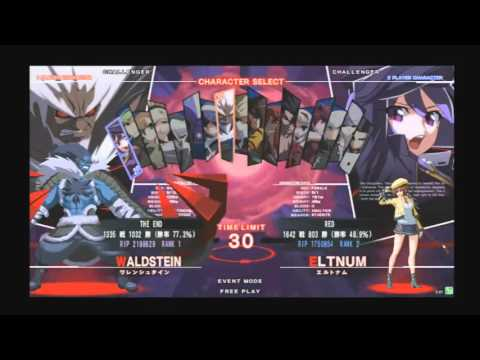 1/30 UNI[st] Sega World 「Struggle Overture」Part 2