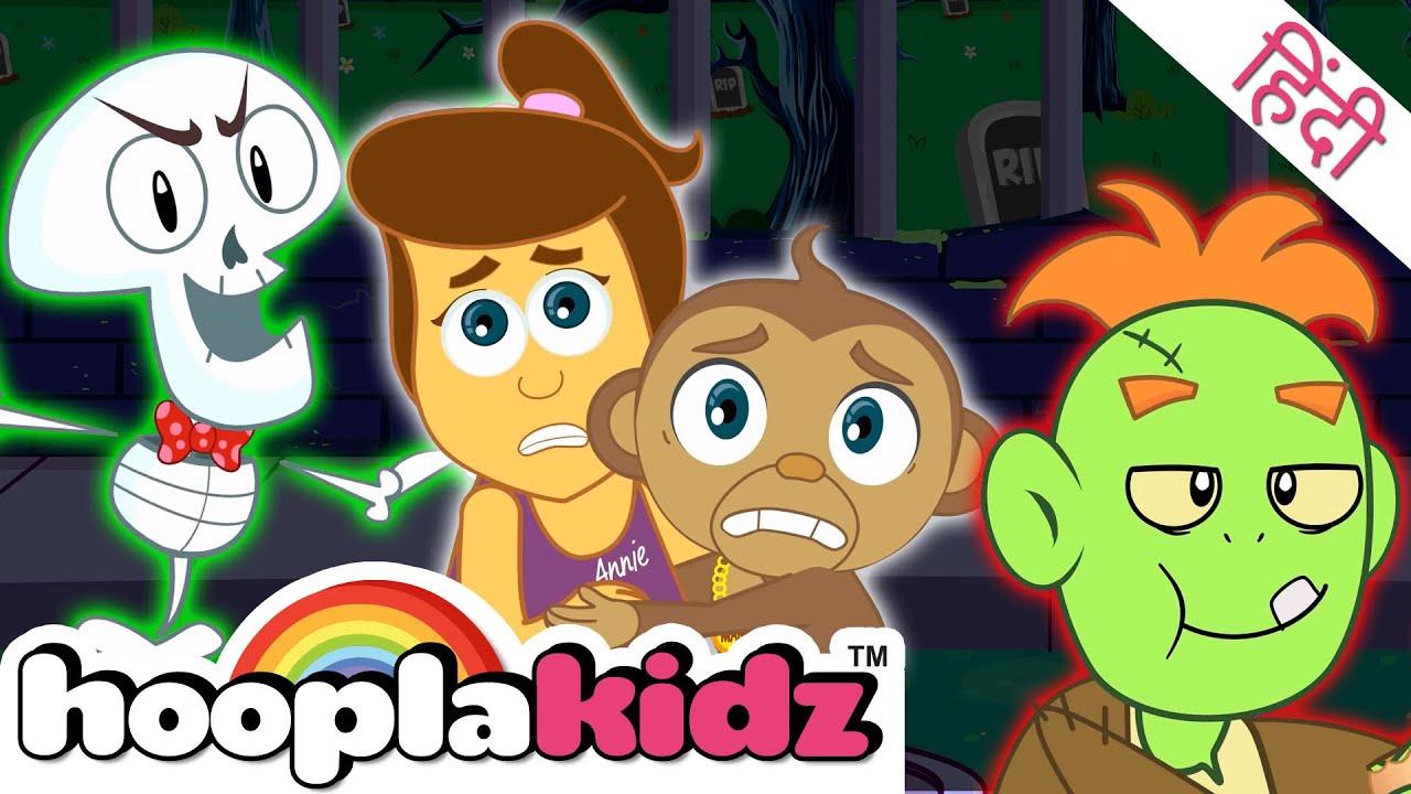 Drawne Mele Gaye   Kids Songs + Nursery Rhymes   Hooplakidz Hindi