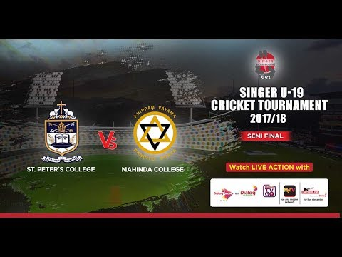 St. Peter's College vs Mahinda College – Singer U19 Limited Overs Tournament – 1st SF