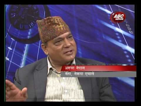 Samaye Sandharbha with Arun Nepal By Danda Gurung, ABC NEWS, Nepal
