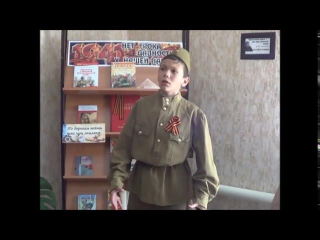 Изображение предпросмотра прочтения – СергейФедоров читает произведение «Рассказ танкиста» А.Т.Твардовского