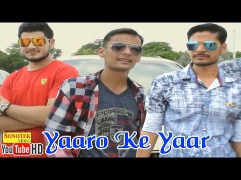 yaaya mp3 songs free download