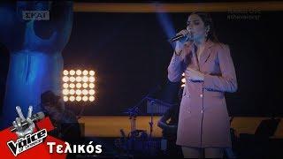 Δέσποινα Λεμονίτση - Just hold me | Τελικός | The Voice of Greece
