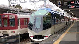 近鉄特急しまかぜ  出発前の車内歩き撮り Inside the car in front of departure Kintetsu Limited express Shimakaze