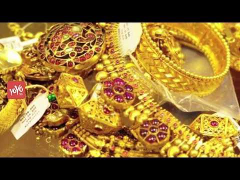 భవన శిథిలాల్లో బయటపడ్డ  భారీ బంగారం    Huge Gold Found in Ravaged Building   YOYO TV Channel