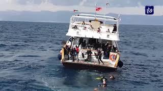 وقف حركةَ القوارب والزوارق الصغيرة في خليج العقبة - (8/2/2020)