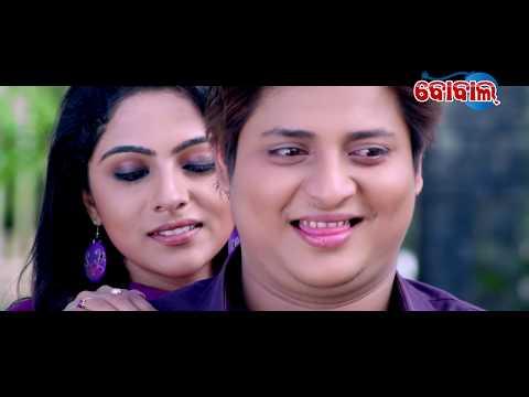 BOBAL COMEDY -Jhia Mane Chhita Para || SUPER MICHHUA