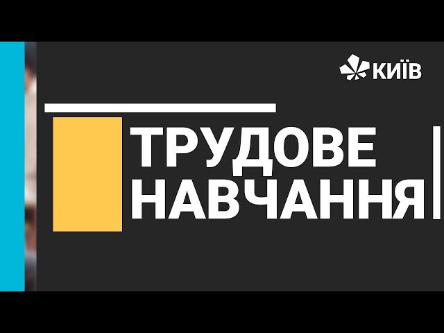 8 клас. Трудове навчання. Страви української кухні, Деруни.