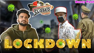 LOCKDOWN | लॉकडाउन | Agrikoli comedy | Bunty Patil