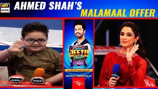 Ahmed Shah Ki Malamaal Offer 😆 | Digitally Presented by ITEL