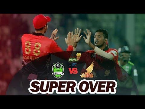 SUPER OVER | Sylhet Thunder Vs Cumilla Warriors | 30th Match | Season 7 | BangabandhuBPL 2019-20